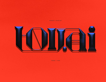Akadis Display Font | Typography Case Study