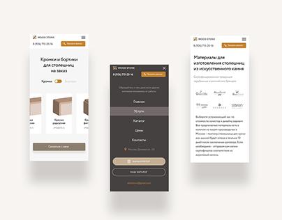 Acrylic Stone Kitchen Worktops / UI / UX / website