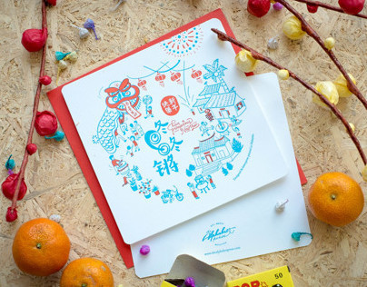 Chinese New Year Letterpress Card – The Chinese Kampung