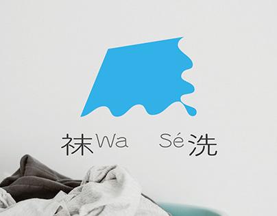 Wase Laundry [2020 Branding]