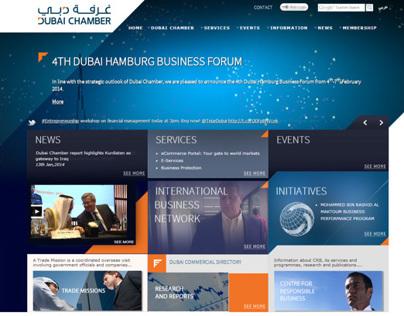 Dubai Chamber Website