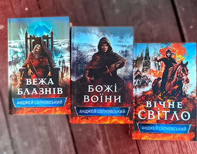 covers for several fantasy books