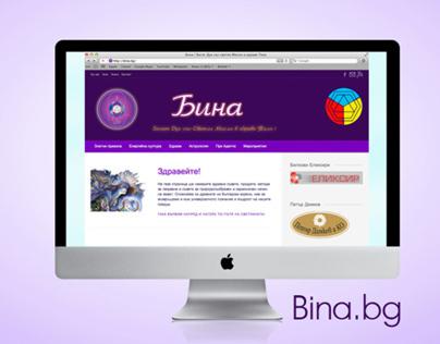 """Webdesign """"Bina"""""""