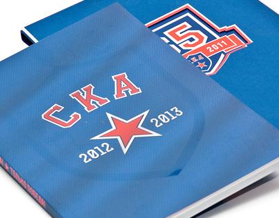 SKA Hockey Club Yearbook 2012-2013