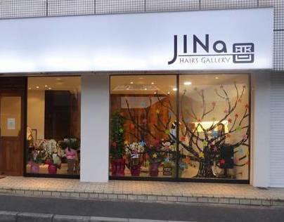 Hair's Gallery JINa