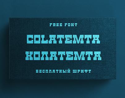 Colatemta (free font / бесплатный шрифт)