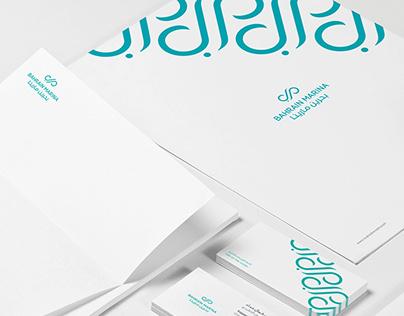 Bahrain Marina Brand Development