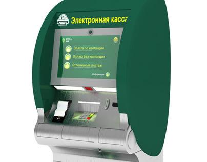 Self payment terminal