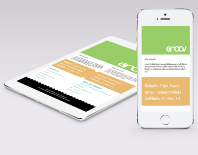 Responsive Email for GROOV