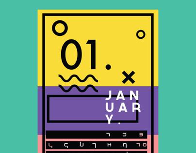 2015 Calendar Concept