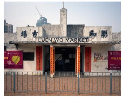 Markets in Hong Kong