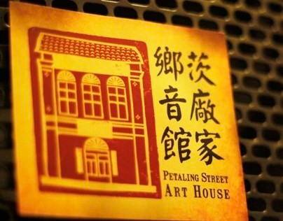 Chinese New Year Art Event at Petaling Street,Malaysia
