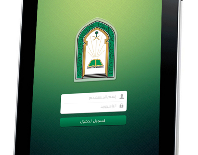 Ministry of Islamic Affairs & Endowments - Saudi Arabia