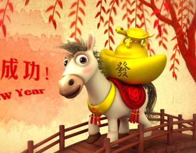 Happy Chinese New Year 新年賀卡