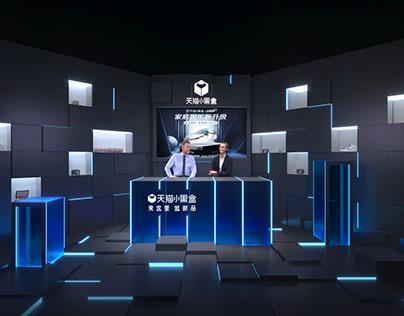 Live Show Design