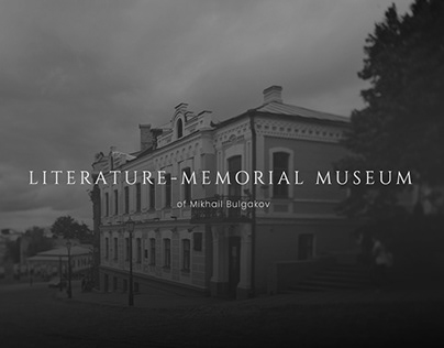 Literature - Memorial Museum of Mikhail Bulgakov