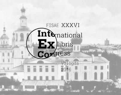 XXXVI Всемирный конгресс экслибриса FISAE