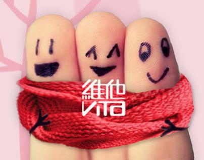 VITA    Friendship Warm at Heart Campaign