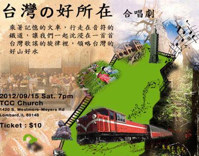 Taiwan Tour Choir Concert in Lombard,IL