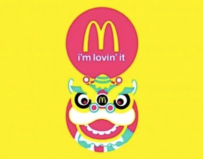 McDonald's - Integrated Campaign