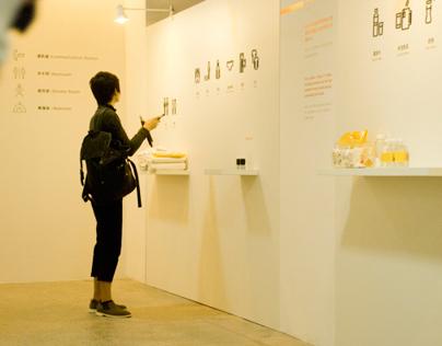 Escort : Safety Wayfinding Signage Design Exhibition