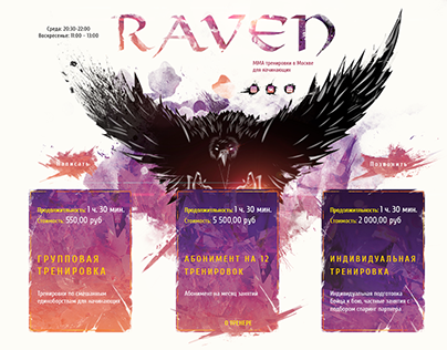 MMA Raven club web-design