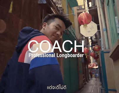 Le Coq Sportif Longboard Dance 2021