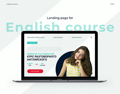 Landing page English course