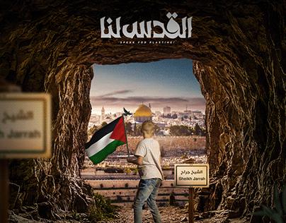 Jerusalem is ours