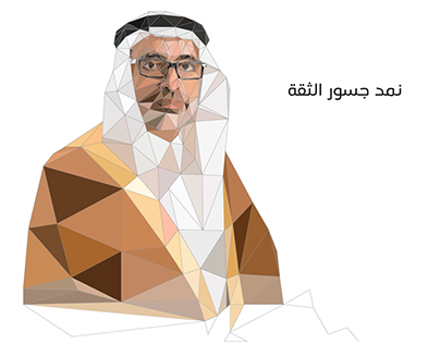 STC CEO Banner