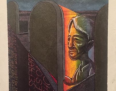 """In Rainbows"" Design"