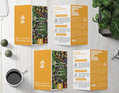 Брошюра для Healthy Food