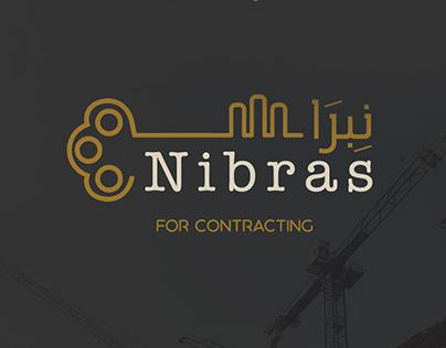 nibras logo