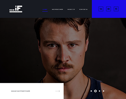 WEB DESIGN FOR ACTING AGENCY