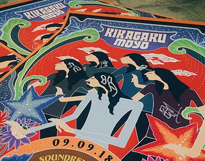 Kikagaku Moyo Gigs Poster