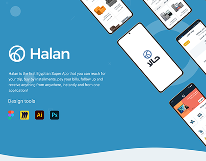 Halan Redesign – Case Study