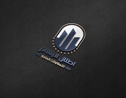 Atlal Brand Identity