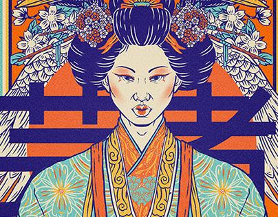 Japan Art - Arte Japonés