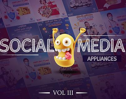 social media vol 3 ( appliances )