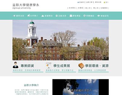 輔大資管系網站版型設計-清新綠