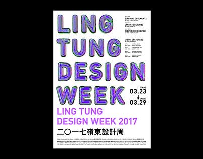 Ling Tung Design Week 2017