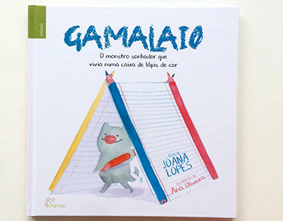 Gamalaio