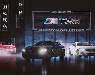 BMW M TOWN FESTIVAL