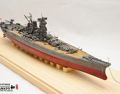 1/700 IJN Battleship Yamato