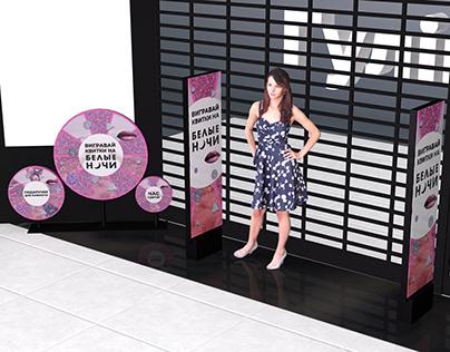 Visualization of advertising installations