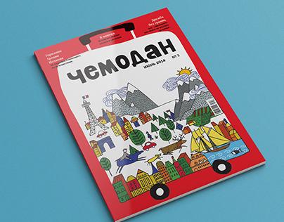Chemodan magazine