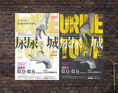 Musical- Urine Town