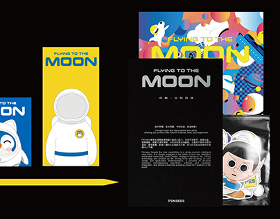 Flying to the moon - Brand project