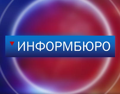 design of the news program for 31 channel Kazakhstan