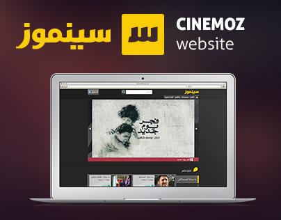 Cinemoz - website